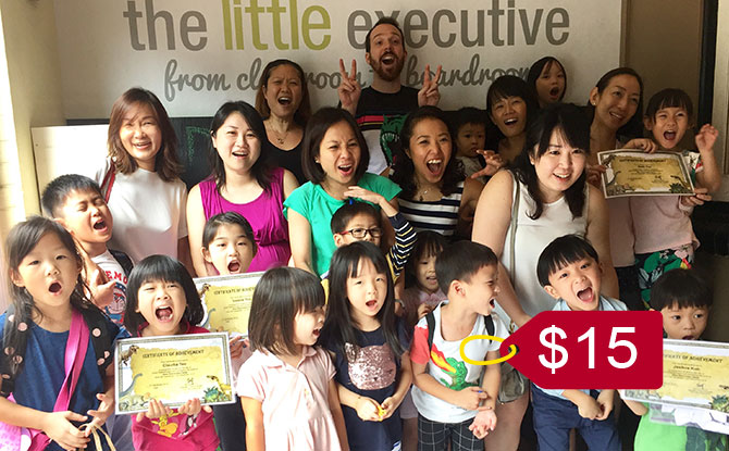 The Little Executive: $15 Trial Class