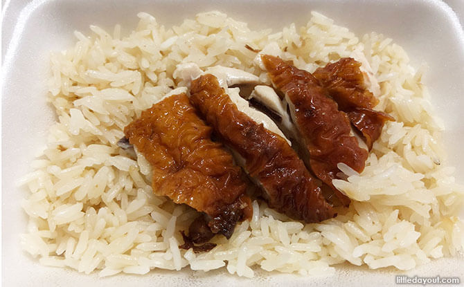 The Café Lobby, $2 Chicken Rice Singapore