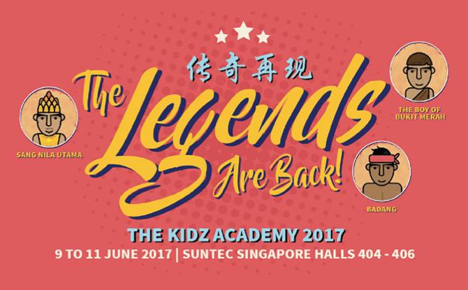 The Kidz Academy 2017