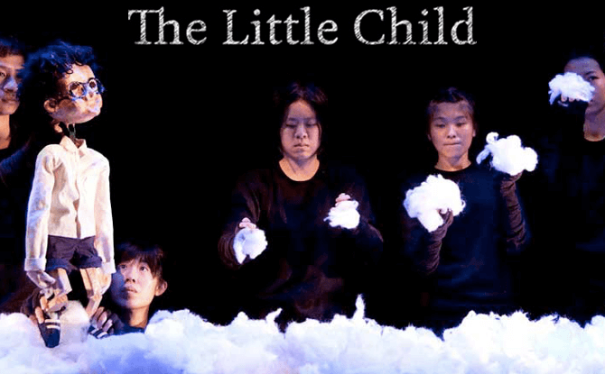 The Little Child M1 Chinese Theatre Festival