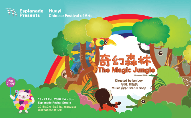Huayi The Magic Jungle