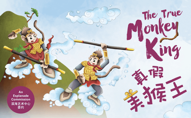 The True Monkey King