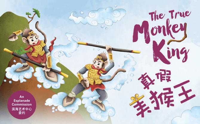 The True Monkey King《真假美猴王》