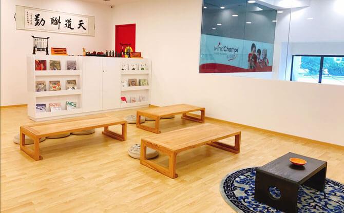 MindChamps Chinese Preschool at Thomson, Podium at SLF Building