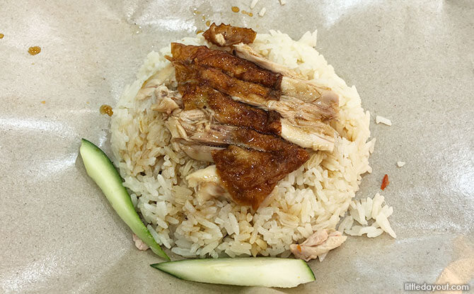 $2 chicken rice in Singapore, U Taste, Tampines
