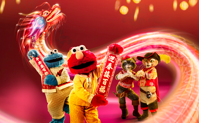 Chinese New Year Celebrations at Universal Studios Singapore