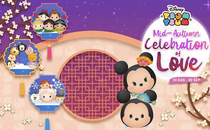 Disney Tsum Tsum Mid-Autumn Celebration of Love