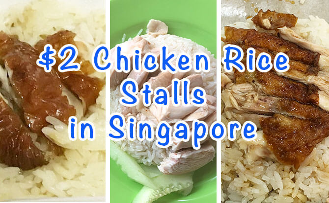 We Tried Three: $2 Chicken Rice Stalls In Singapore
