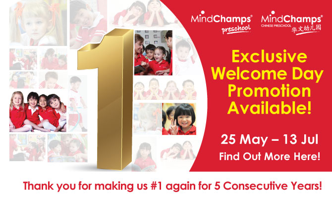 MindChamps PreSchool Welcome Day: May-July 2019
