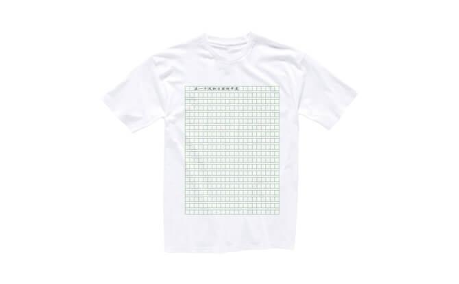 Xiao Ming T-Shirt $29.90, from temasekclothings.com