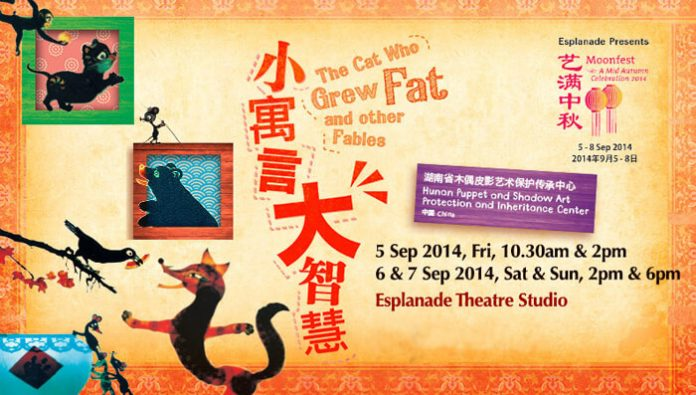The Cat Who Grew Fat and Other Fables at Esplanade