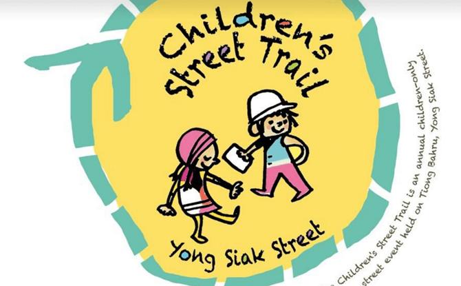 Yong Siak Street Children's Street Trail 2017