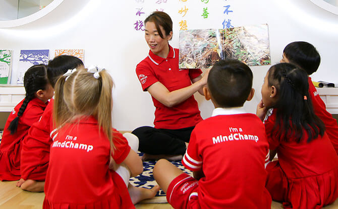Nurturing Young Champions' Ability in Chinese