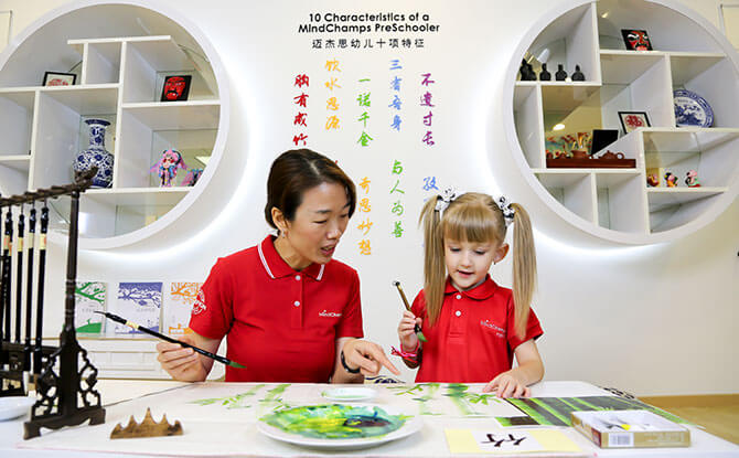 Innovative PreSchool in Singapore - MindChamps PreSchool Leading the Way