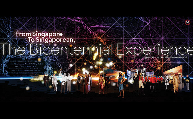 From Singapore To Singapore: The Bicentennial Experience – Go On A 700-Year Journey Through Time At Fort Canning Park