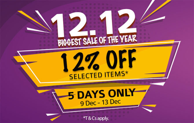 Humming 12.12 Sale in Singapore