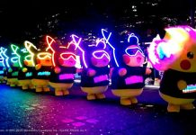 Sentosa Island Lights 2108: Light Installations And Pikachu Parades For The Holidays