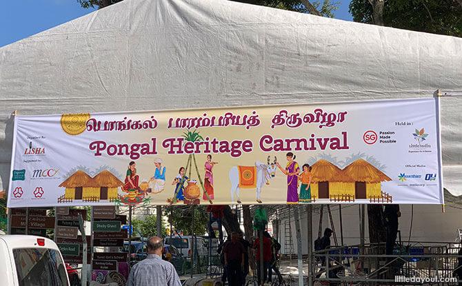 Pongal Cultural Village