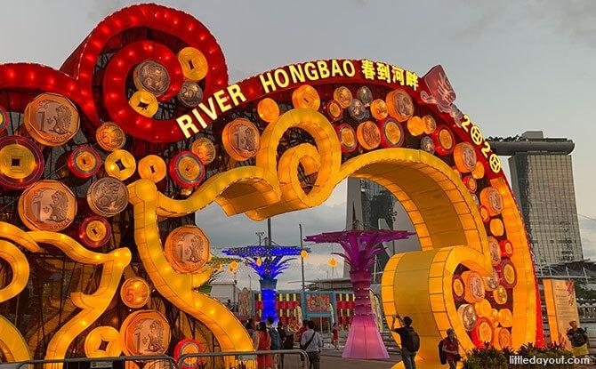 Main Archway - River Hongbao