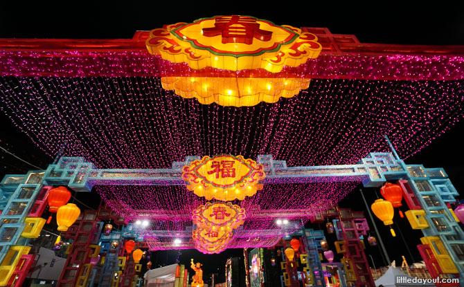 Lights at River Hongbao