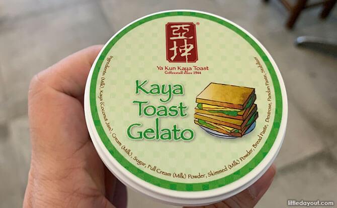 a03-ya-kun-gelato