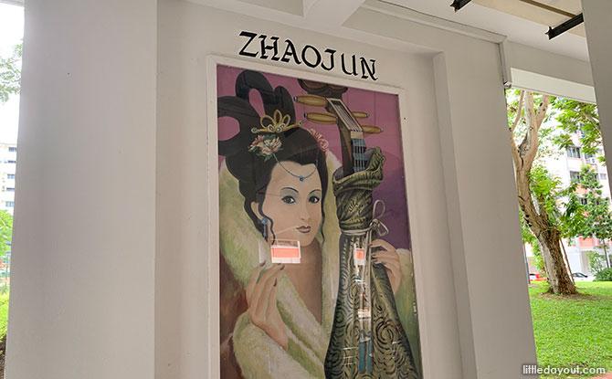 Zhaojun Picture - Simei