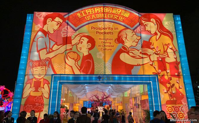 Hongbao Exhibition