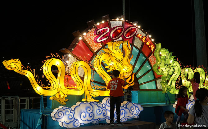 Bicentennial Dragon Game, River Hongbao 2019