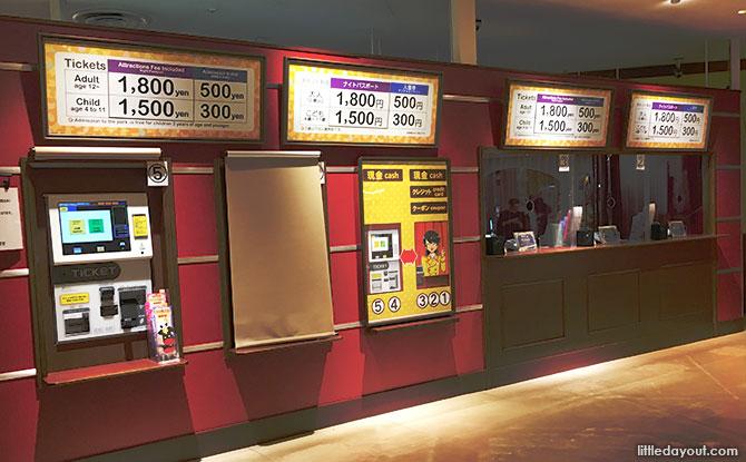 Ticketing machines