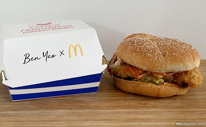 McDonald's Hainanese Chicken Burger Review