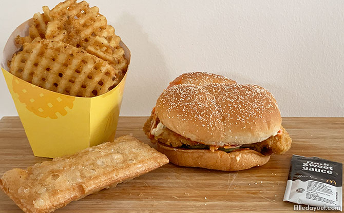 """McDonald's Singapore Is Launching A """"Hainanese Chicken"""" Burger On 5 August 2021"""