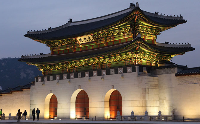 Countries of the World: South Korea