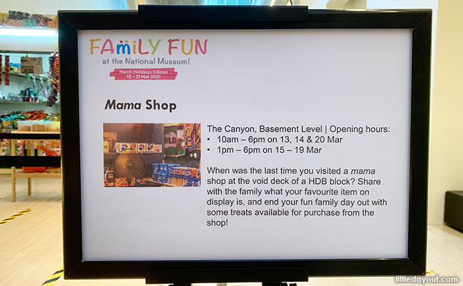 Visiting the Mama Shop at National Museum of Singapore