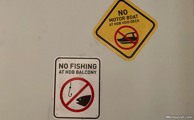 No Fishing at HDB Balcony