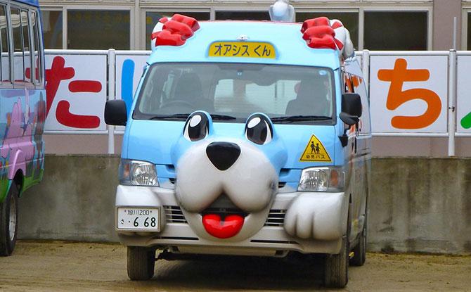 Blue Dog School Bus