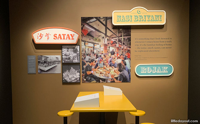 Home, Truly At National Museum Of Singapore: A Look Back At Growing Up In Singapore