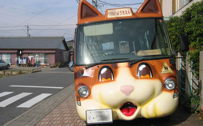 Cat School Bus Japan