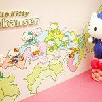 Hello Kitty Shinkansen: Making Memories On Japan's Cutest Bullet Train - Japan Rail Pass