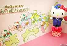 Hello Kitty Shinkansen: Making Memories On Japan's Cutest Bullet Train - Japan Rail Pass
