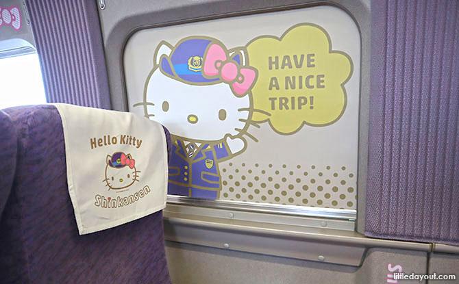 Hello Kitty Shinkansen Schedule