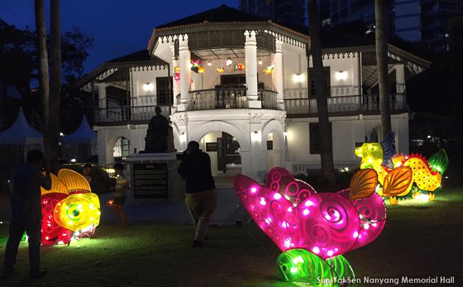 Lanterns at Wan Qing Yuan