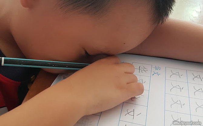 How to Motivate Your Unmotivated Child