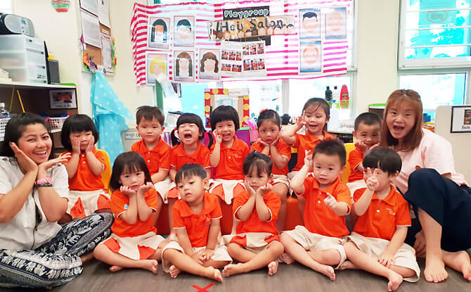 My First Skool: More Than 40 Years of Early Childhood Education Experience