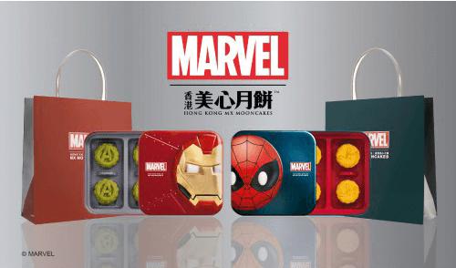 Superhero-themed mooncakes from Hong Kong brand Mei Xin. Photo credit: Hong Kong MX Mooncakes