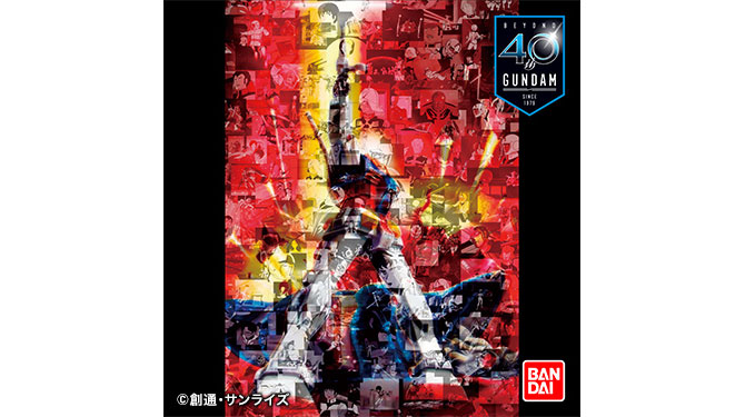 Mobile Suit Gundam's 40th anniversary