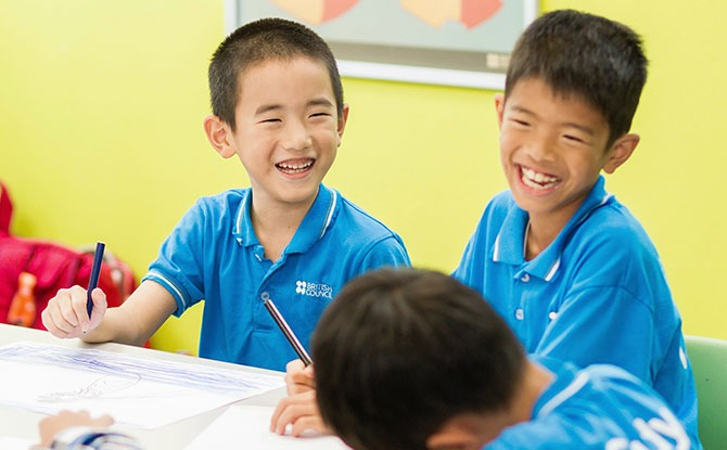 British Council November/ December 2021 Holiday Study Camps - Primary School