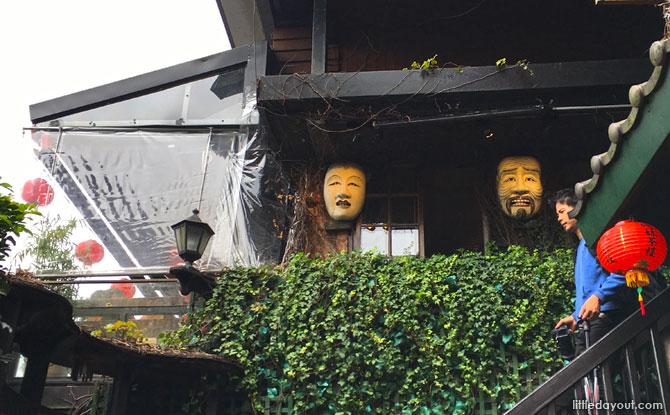 Tea House at Jiufen, Taiwan