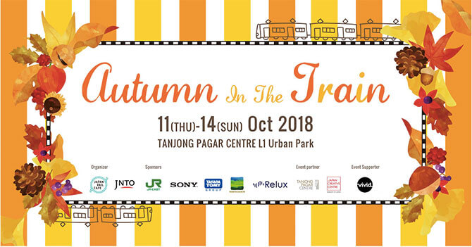 Autumn in the Train: Japan Rail Cafe's Railway Day At Tanjong Pagar Centre