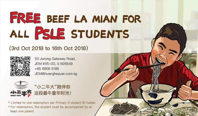 FREE Beef La Mian for P6 Students at Xiao Er Niu Da, JEM