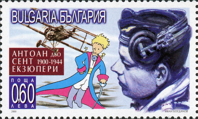 Birth and Death Anniversaries. Image courtesy of Singapore Philatelic Museum Collection